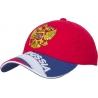 Бейсболки Футбольные клубы Россия (Красный/Синий)