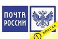 Почта россии обычная